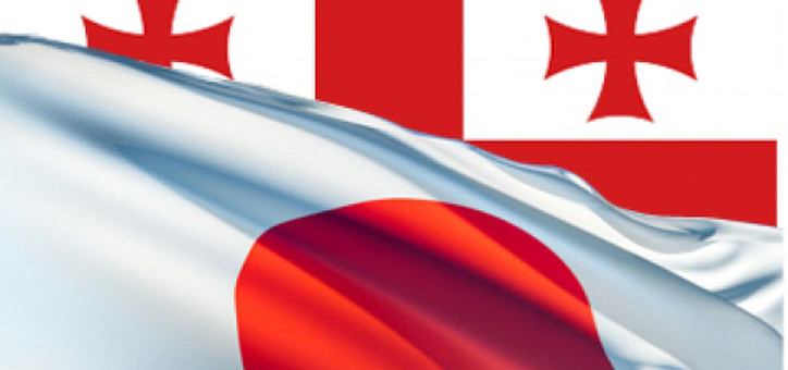 Japan simplifies the visa requirements for Georgian citizens