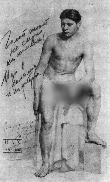 Stalin Nude